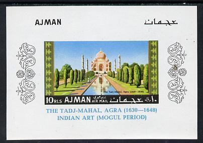 Ajman 1967 Taj Mahal imperf m/sheet unmounted mint, Mi BL 14B