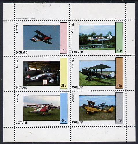 Grunay 1982 Bi-Planes #2 perf set of 6 values (15p to 75p) unmounted mint