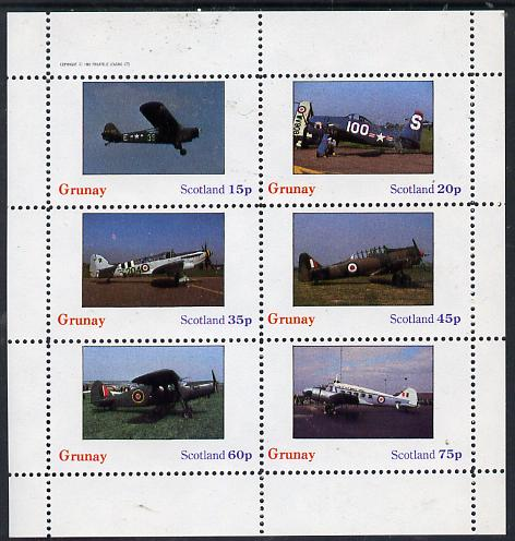 Grunay 1982 Light Aircraft perf set of 6 values (15p to 75p) unmounted mint