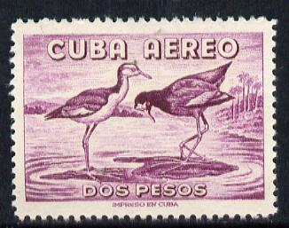 Cuba 1956 Jacana 2p purple (from Air set) unmounted mint SG 781