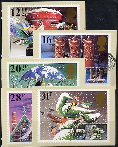Great Britain 1983 Christmas set of 5 PHQ cards with appropriate stamps each very fine used with first day cancels