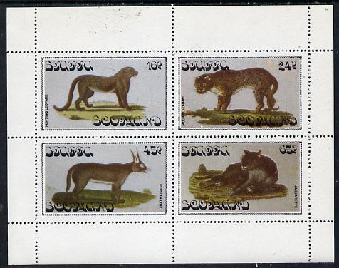 Staffa 1979 Big Cats perf  set of 4 values (16p to 65p) unmounted mint