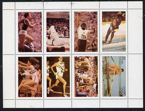 Iso - Sweden 1976 Montreal Olympic Games perf  set of 8 values (20 to 350) unmounted mint