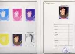 Tuvalu - Nukufetau 1986 Royal Wedding (Andrew & Fergie) 60c set of 7 imperf progressive proofs comprising the 4 individual colours plus 2, 3 and all 4 colour composites mounted in special Format International folder (7 se-tenant proof pairs)