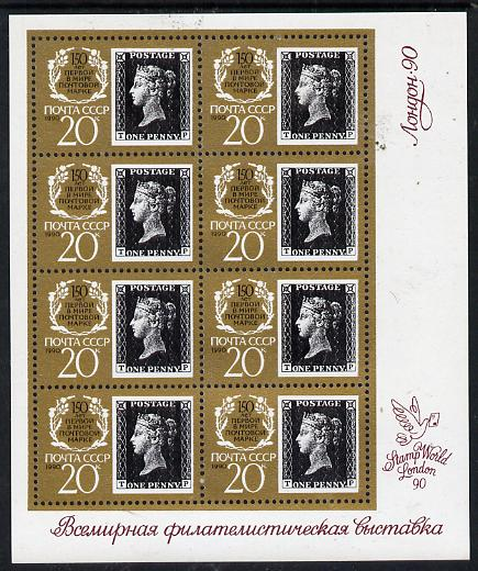 Russia 1990 150th Anniversary of Penny Black 20k value in sheetlet of 8 (lettered 'TP') unmounted mint, Mi 6067