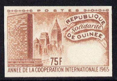 Guinea - Conakry 1965 International Co-operation Year 75f imperf proof of main design only, printed in brown on gummed side with ICY emblem in orange inverted on other side, as SG 503