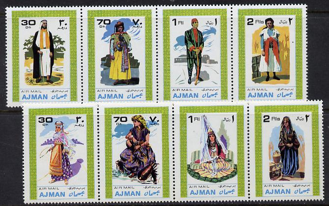 Ajman 1968 Costumes set of 8 unmounted mint Mi 238-45A