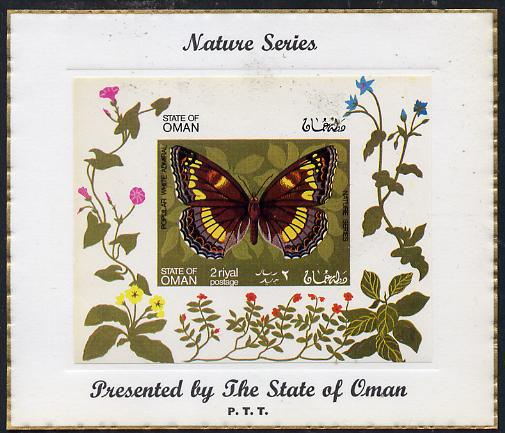 Oman 1970 Butterflies imperf miniature sheet (2R value) mounted on special 'Nature Series' presentation card inscribed 'Presented by the State of Oman'