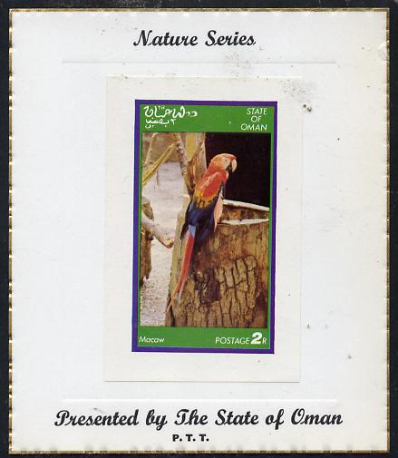 Oman 1976 Macaw imperf souvenir sheet (2R value) mounted on special 'Nature Series' presentation card inscribed 'Presented by the State of Oman'