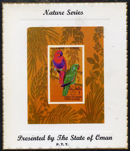 Oman 1970 Parrots imperf miniature sheet (2R value) mounted on special 'Nature Series' presentation card inscribed 'Presented by the State of Oman'