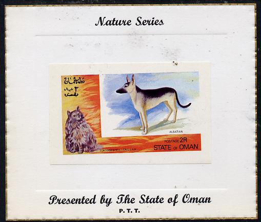 Oman 1972 Cats & Dogs (Alsation & Long Hair) imperf souvenir sheet (2R value) mounted on special