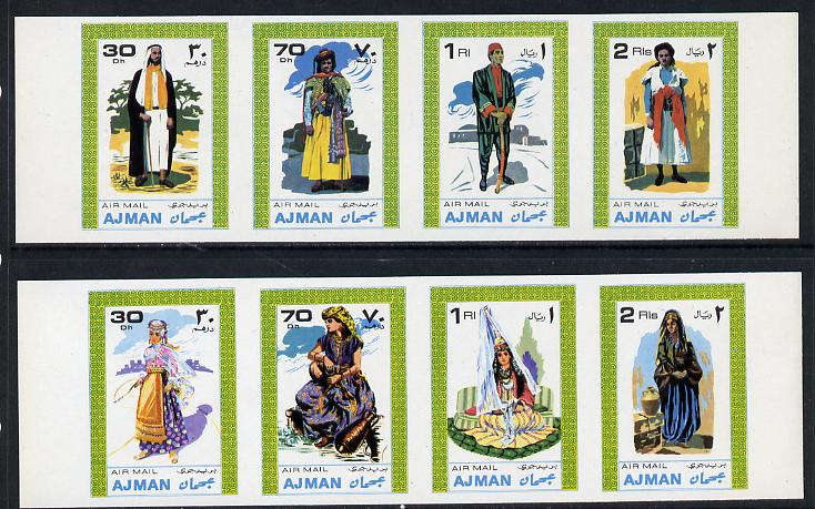 Ajman 1968 Costumes imperf set of 8 (Mi 238-45B) unmounted mint