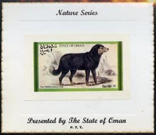 Oman 1973 Dogs (Newfoundland) imperf souvenir sheet (1R value) mounted on special 'Nature Series' presentation card inscribed 'Presented by the State of Oman'