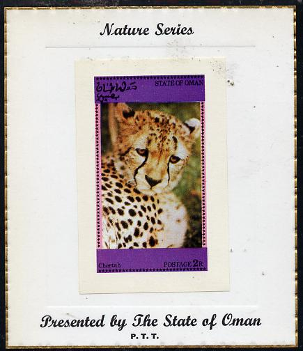 Oman 1973 Animals (Cheetah) imperf souvenir sheet (2R value) mounted on special