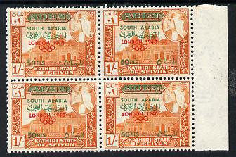Aden - Kathiri 1966 History of Olympic Games surch 50 fils in 1s (London 1948) positional marginal block of 4 showing