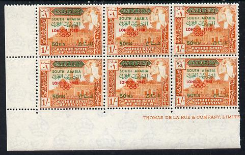 Aden - Kathiri 1966 History of Olympic Games surch 50 fils in 1s (London 1948) positional corner block of 6 showing