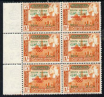Aden - Kathiri 1966 History of Olympic Games surch 50 fils on 1s (London 1948) positional marginal block of 6 showing