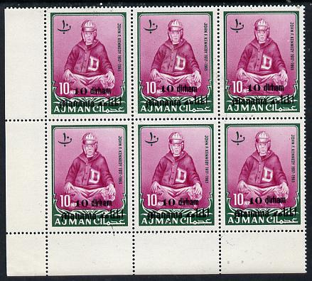 Manama 1966 10d surch on 10np of Ajman (Kennedy in Sport wear) corner block of 6 incl 'large dot under second A of Manama' variety (R5/2) unmounted mint