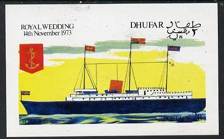 Dhufar 1973 Royal Wedding imperf souvenir sheet (2R value) showing Royal Yacht Britannia unmounted mint