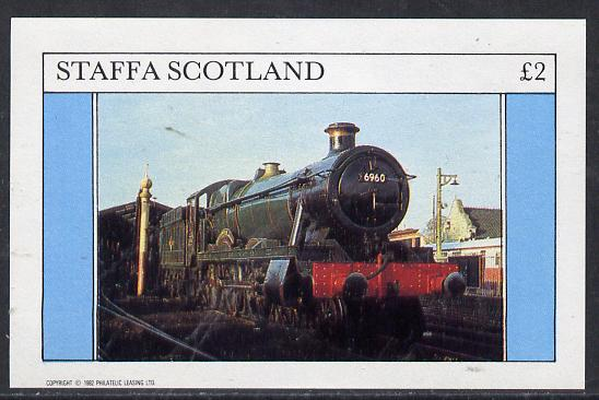 Staffa 1982 Steam Locos #05 imperf deluxe sheet (�2 value) unmounted mint