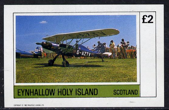 Eynhallow 1982 Light Aircraft #3 imperf deluxe sheet (�2 value) unmounted mint