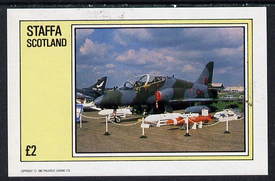 Staffa 1982 Jets #3 imperf deluxe sheet (�2 value) unmounted mint