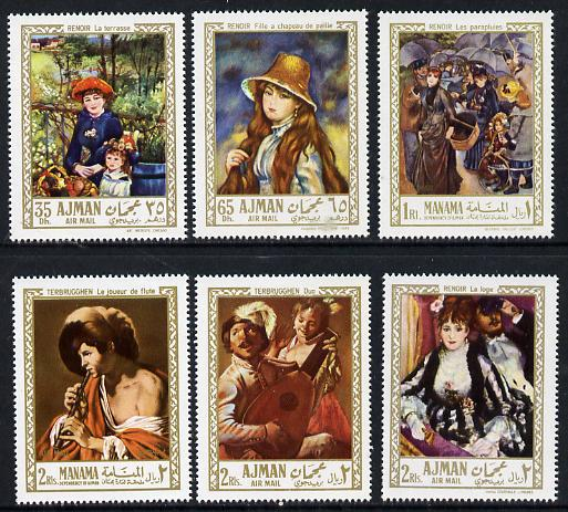 Ajman 1967 Paintings by Renoir & Terbrugghen set of 6 (Mi 209-14A) unmounted mint