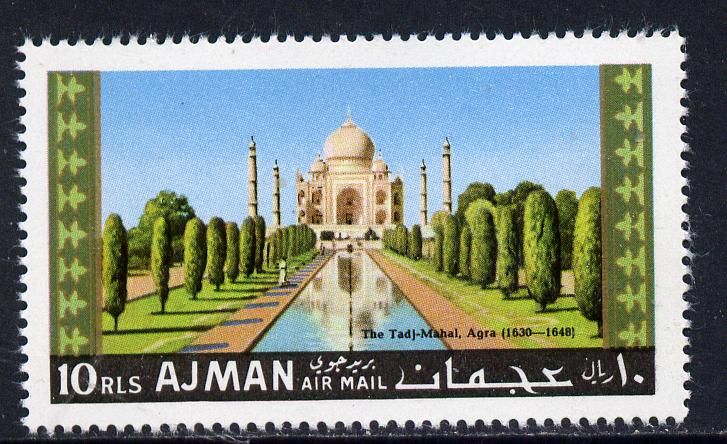 Ajman 1967 Taj Mahal 10r perf unmounted mint, Mi 180A*, stamps on buildings, stamps on tourism, stamps on death