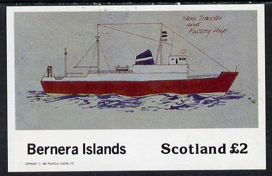 Bernera 1982 Ships #2 (Stern Trawler) imperf deluxe sheet (�2 value) unmounted mint