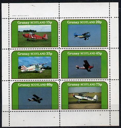 Grunay 1982 Bi-planes #1 perf set of 6 values (15p to 75p) unmounted mint