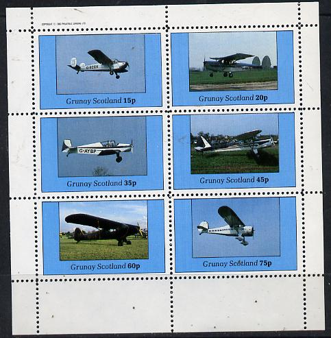 Grunay 1982 Aircraft #2 perf set of 6 values (15p to 75p) unmounted mint