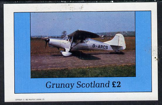 Grunay 1982 Aircraft #2 imperf deluxe sheet (�2 value) unmounted mint