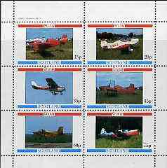 Grunay 1982 Aircraft #3 perf set of 6 values (15p to 75p) unmounted mint