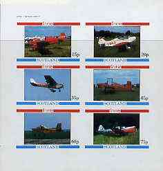 Grunay 1982 Aircraft #3 imperf set of 6 values (15p to 75p) unmounted mint