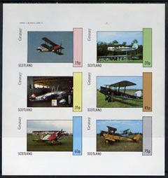 Grunay 1982 Bi-planes #2 imperf set of 6 values (15p to 75p) unmounted mint