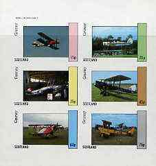 Grunay 1982 Bi-planes #2 imperf deluxe sheet (�2 value) unmounted mint