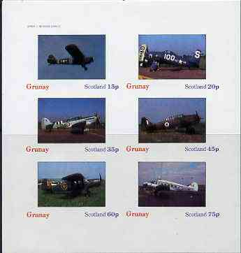 Grunay 1982 Light Aircraft imperf set of 6 values (15p to 75p) unmounted mint
