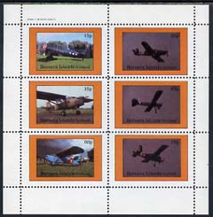 Bernera 1982 Aircraft #11 perf set of 6 values (15p to 75p) unmounted mint