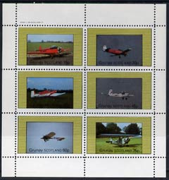 Grunay 1982 Aircraft #4 perf set of 6 values (15p to 75p) unmounted mint