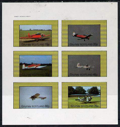 Grunay 1982 Aircraft #4 imperf set of 6 values (15p to 75p) unmounted mint
