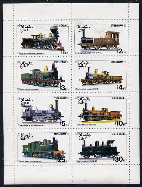 Oman 1977 Locomotives perf  set of 8 values (1b to 30b) unmounted mint