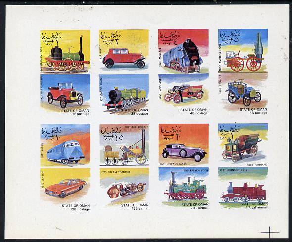 Oman 1972 Locomotives & Cars imperf  set of 8 values (1b to 1R) unmounted mint