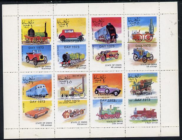 Oman 1973 Locomotives & Cars (opt'd Transport Day 1973) perf  set of 8 values (1b to 1R) unmounted mint