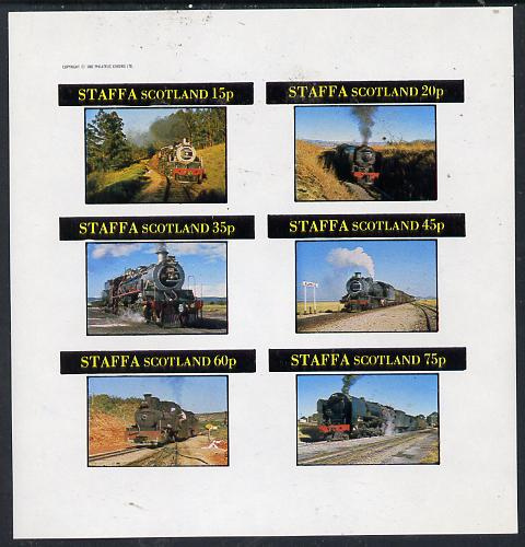 Staffa 1982 Steam Locos #09 imperf set of 6 values (15p to 75p) unmounted mint