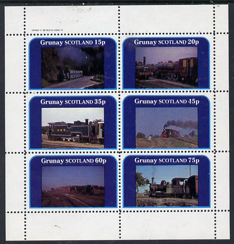 Grunay 1982 Steam Locos #03 (Indian) perf set of 6 values (15p to 75p) unmounted mint
