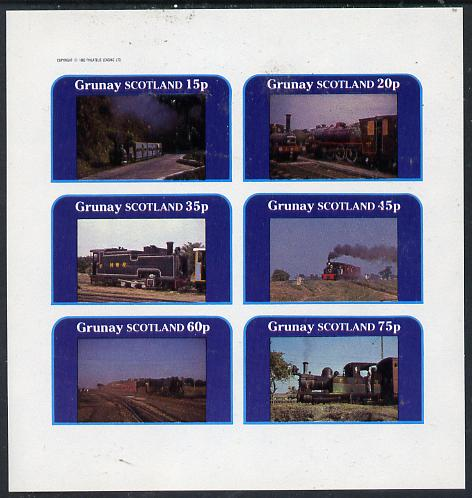 Grunay 1982 Steam Locos #03 (Indian) imperf set of 6 values (15p to 75p) unmounted mint, stamps on railways