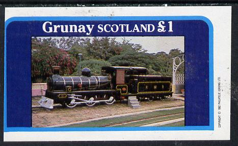 Grunay 1982 Steam Locos #03 (Indian) imperf souvenir sheet (�1 value) unmounted mint