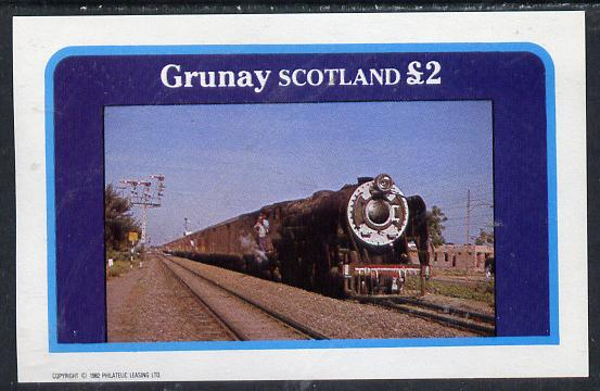 Grunay 1982 Steam Locos #03 imperf deluxe sheet (�2 value) unmounted mint
