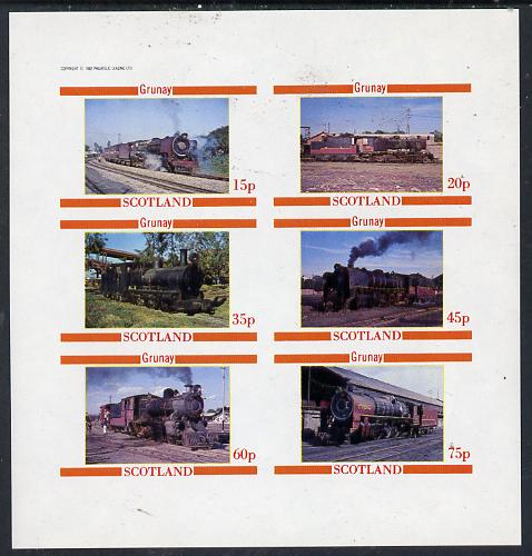 Grunay 1982 Steam Locos #04 (Indian) imperf set of 6 values (15p to 75p) unmounted mint