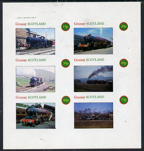 Grunay 1982 Steam Locos #05 imperf set of 6 values (15p to 75p) unmounted mint